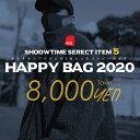 福袋 2020 メンズ 5点入り 韓国 ファッション おしゃれ オルチャンファッション 韓国服 カジュアル ラフ かわいい モテ福 モテ袋