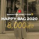 福袋 2020 レディース 5点入り 韓国 ファッション オルチャンファッション 韓国服 カジュアル ラフ かわいい