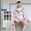 韓国 ファッション ベロア セットアップ メンズ 冬 上下セ...