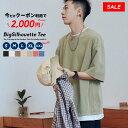 【今だけクーポン利用で2000...