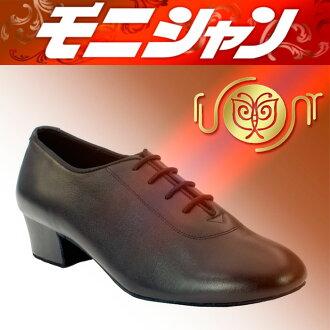 DQDLB1 남성 겸용 신발 《 남성 남자 라틴 모던 파티 사회 볼룸 댄스 신발 사교 댄스 화 댄스 용품 신발 신기 쉬운 》 P06Dec14