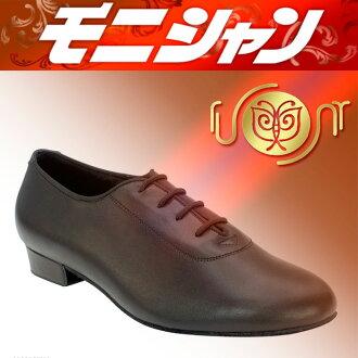 《 화 전 품! 》의 히트 상품 DQDX25 남성 겸용 신발 《 남성 남자 라틴 모던 파티 댄스 슈즈 사교 댄스 화 댄스 용품 신발 신기 쉬운 》