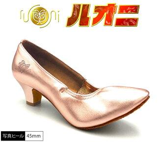 """DFMS10021 여성 모던 화 """"여자 여성 모던 모던 댄스 스탠다드 슈즈 사회 볼룸 댄스 신발 볼룸 댄스 신발 신기 쉬운 》 《 화 전 품 》"""