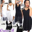サイドスリットレイヤードワンピース/ドレス(A5434)CR...