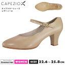 カペジオ CAPEZIO ダンスシューズ キャラクターシューズ ダンスシューズ ジャズダンス