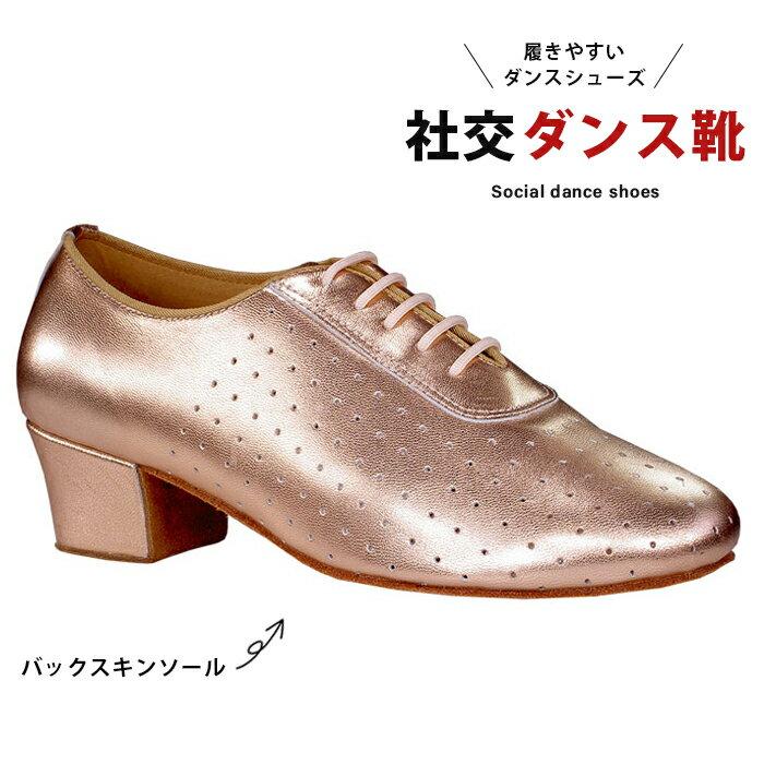 モニシャン Monishan ダンスシューズ 社...の商品画像