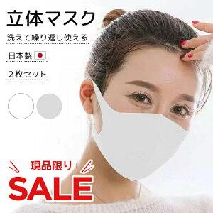 【在庫あり】【メール便送料無料】【日本製】【洗える