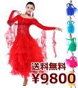 社交ダンス衣装 ドレス10  9800円 お取り寄せ可