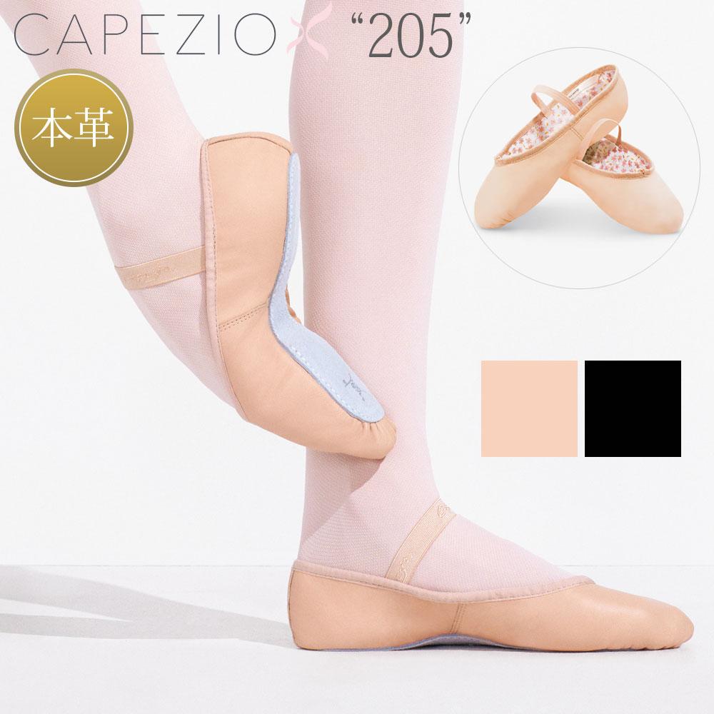 バレエシューズ バレエ シューズ カペジオ Capezio 205 《バレエ用品 バレエ …...:dancenets:10000280