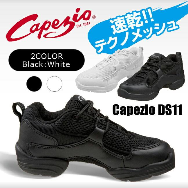 ダンス スニーカー ダンススニーカー ダンスシューズ 白 黒 ジャズシューズ カペジオ D…...:dancenets:10000131