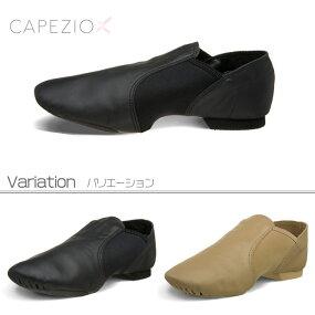 プロも愛用、お子様にもおすすめ!【Capezio】カペジオジャズシューズEJ2(皮製)
