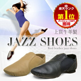 EJ2Capezio(カペジet/jazz/img57755910.gifオ)ジャズシューズ(皮製)