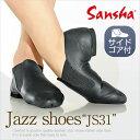 【送料無料】Sansaサンシャ ジャズシューズJS31《ジャズダンス、ヒップホップ、ダンスシューズ、サルサ、練習用、ダンス用品》