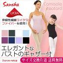 【メール便送料無料】レオタード 大人 キッズ 子供 バレエ キャミソール スカートなし サンシャ C237C