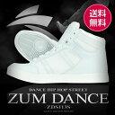 ダンス スニーカー ダンススニーカー ダンスシューズ ハイカット 白 エナメル ZUM スム ZDS113S 送料無料 ヒップホップ ジャズシューズ レディース メンズ キッズ ズンバ ストリートダンス シューズ フィットネス 白 ホワイト 楽天