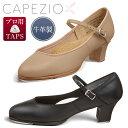 【カペジオ】タップシューズ タップダンス シューズ Capezio 561 Tap Jr. Footligt タップ ダンス用品 レディース ダンスシューズ ベージュ ブラック 黒 ヒール 初心者 タップダンスシューズ おしゃれ レッスン ステージ 通販 楽天》 楽天