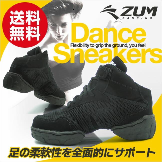 ダンススニーカー ダンス スニーカー ダンスシューズ ZUM スム 送料無料 ジャズシュー…...:dancenets:10000561