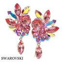 【新入荷】イヤリング P-626 PINK  社交ダンス アクセサリー スワロフスキー ストーン ピンク に 輝く ローズ
