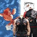 ショッピング金魚 【新色追加】桜金魚スカジャン 3RSJ-021 Japanesque ジャパネスク 和柄