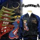 ショッピングスカジャン 五重塔髑髏刺繍スカジャン GSJR-010 satori(さとり) 和柄【送料無料】