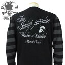【Junky's Paradise】 JNT-001 スカルロゴ刺繍袖ボーダーVネックカーディガン 【ジャンキーズパラダイス】