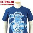 ショッピングswitch ウルトラマン×スイッチプランニング カモフラージュキングジョーTシャツ ULST-003【送料無料】