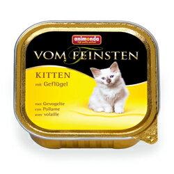 [83221] アニモンダ フォムファインステン キツン 仔猫用 鳥肉・豚肉・牛肉 100g [ キャットフード ウェットフード キトン animonda 猫用 ドイツ キャット ]