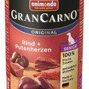 [82738] アニモンダ グランカルノ ウェットフードシニア 牛肉 七面鳥の心臓 400g [ ドッグフード ] animonda 犬用 ドイツ ドッグ ウェット