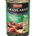82753 アニモンダ グランカルノ ウェットフードアダルト 牛肉 鹿肉 リンゴ 400g ドッグフード animonda 犬用 ドイツ ドッグ ウェット