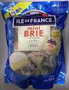【あす楽対応】【チーズ】【クール宅急便(冷蔵)】イル・ド・フランス ミニブリーチーズ 375g(25g×15個)(賞味期限:2021/03/19)【関東/信越/北陸/中部への配送は送料無料です!】