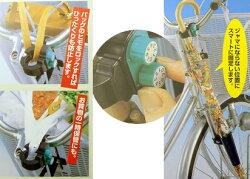 サイクル傘ロック