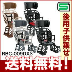 RBC-009DX3電動自転車 ママチャリ ...