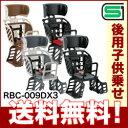 [送料無料] 日本製 OGK 自転車用後ろ子供乗せチャイルドシート [RBC-009DX3/リア用/ヘッドレスト付き] 子供(子ども)・幼児・赤ちゃん(ベビー)の同乗用 (子供椅子 幼児乗せ 幼児座席)