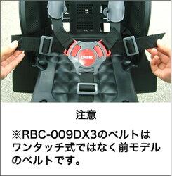 [����̵��]������OGK��ž���ѥ��㥤��ɥ�����(���)[RBC-009DXS/�ꥢ��/�إåɥ쥹���դ�]��ž�֤θ�β����ѤΥ��㥤��ɥ����ȡ��Ҷ�(�Ҥɤ�)���Ļ��֤����(�٥ӡ�)��Ʊ����(�����㥤��ɥ�����/�Ҷ��ػ�/�Ҷ��褻/�Ļ�褻/�Ļ����)