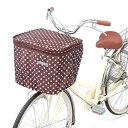 [最大ポイント21倍][1個までゆうパケット送料250円]川住製作所 2段式水玉前カゴカバー KW−541BR 自転車用前カゴ