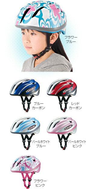 自転車の 自転車 楽天 子供用 : 子供用自転車ヘルメット子供用 ...