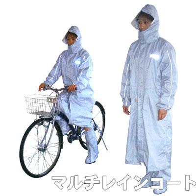 自転車 用 雨 対策 用品 マルチ ...