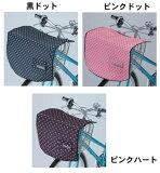 【取寄せ商品】前カゴ用カバー プチサイクルエプロン