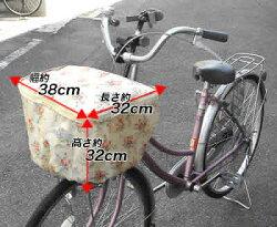 自転車の 雨の日 自転車 荷物 : ... 荷物の飛び出し防止 雨濡れ