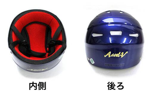 Sample School Policy Bicycle Helmet