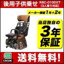 エントリーで全品ポイント16倍以上[送料無料]OGK技研×キ...