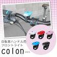 [20%ポイントバック][送料無料]パルミー(PALMY) USB充電式ライト コロン PL-C3USB 自転車のハンドルに取り付けるフロントライト