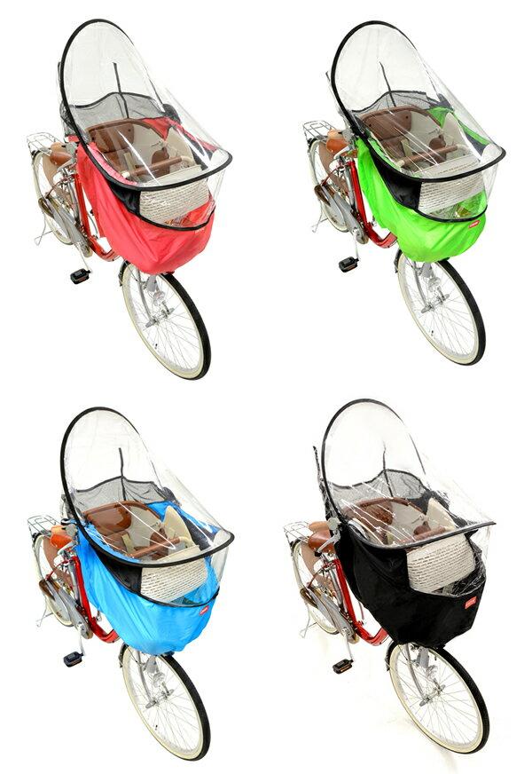 自転車の 自転車 前乗せ ogk : 】【OGK技研】前用子供乗せ ...