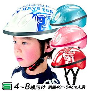 ポイント ヘルメット ライダー チャビーキッズ