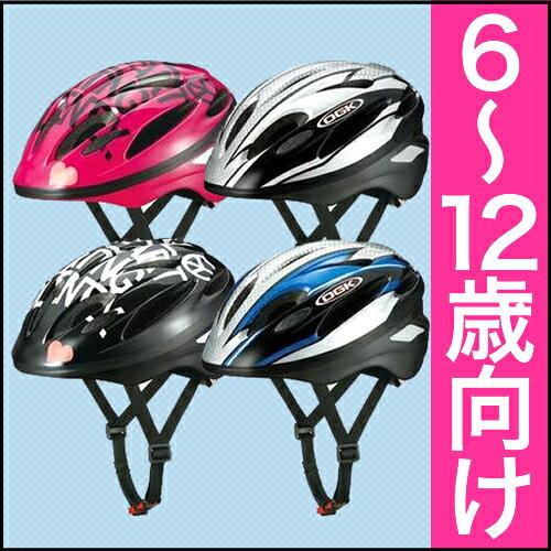 市場】自転車用子供ヘルメット ...