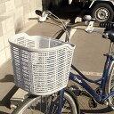 [ポイント最大9倍]【OGK】 フロントバスケット FB-006 ライトグレー 自転車用樹脂製前カゴ プラスチック製 オージーケー技研