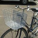 [最大ポイント7倍]自転車用 前ワイドカゴ ワイヤーメッシュD-51WM パールシルバー アタッシュケース対応自転車用幅広前カゴ 自転車の前かご 大きいかご