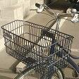 [最大ポイント17倍]自転車かご 超ワイドな自転車カゴ デカーゴ通勤 通学 お買い物に便利ビジネスバッグ 買い物袋がちゃんと入る自転車 かご 前 自転車 カゴ 自転車 カゴ ワイド 自転車 かご ワイド 大きい 大きな