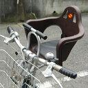 自転車用子供乗せ 前用ハイシートで膝が当たりにくい座席設定フロント用サ...