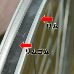 自転車の リム 自転車 ゴム : ... 便2個までOK】共和 リムゴム 1本